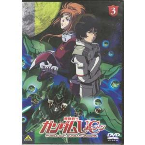 機動戦士ガンダムUC 3 (DVD)|sora3