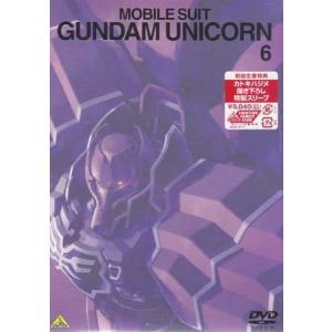 機動戦士ガンダムUC 6 (DVD)|sora3