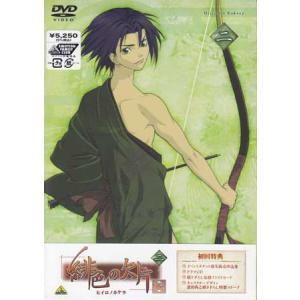 緋色の欠片 二  DVD