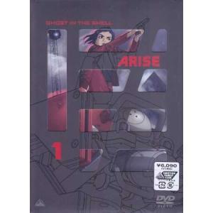 攻殻機動隊ARISE 1|sora3