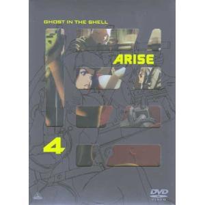攻殻機動隊ARISE 4|sora3