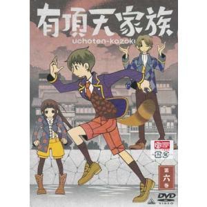 有頂天家族 第六巻  DVD