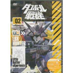 ダンボール戦機 第2巻  DVD