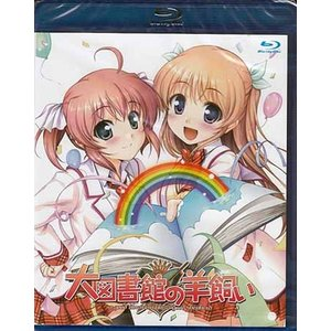 TVアニメーション 大図書館の羊飼い 第6巻 初回限定生産版|sora3