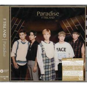 Paradise 初回限定盤A / FTISLAND (CD、DVD)|sora3