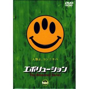エボリューション The Animated Series DVD-BOX 2 (DVD)|sora3