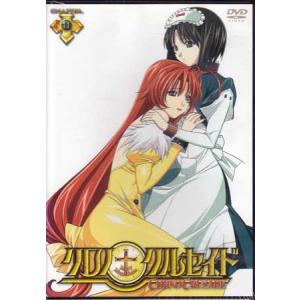 クロノクルセイド Chapter.11  DVD