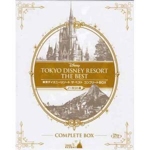 東京ディズニーリゾート ザ・ベスト コンプリートBOX<ノーカット版> (Blu-ray)|sora3