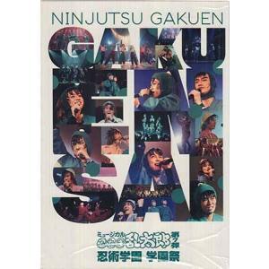 ミュージカル 忍たま乱太郎 第7弾 忍術学園 学園祭 (DVD)|sora3