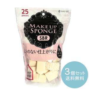 プロヴァンス メイクアップスポンジ SBR ベース形 25個入 【3個セット】 (コスメ スポンジ パフ) sora3