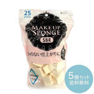 プロヴァンス メイクアップスポンジ SBR ひし形 25個入【5個セット】 (コスメ スポンジ パフ) sora3