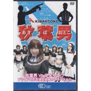 / 邦画 DVD きょうのキラ君 [DVD]