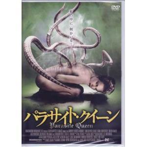 パラサイト クイーン (DVD)