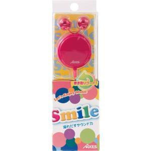 イヤホン イヤフォン AXES Smile ビビットピンク|sora3