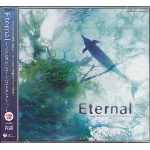 Eternal J-popオルゴール・ベストセレクション (CD)|sora3