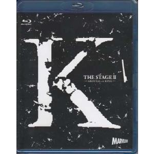 舞台『K』第二章 -AROUSAL OF KING-|sora3