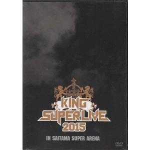 KING SUPER LIVE 2015|sora3