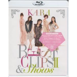 KARA BEST CLIPS 2&Shows 初回限定盤|sora3