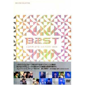 BEAST コンプリート ヒストリーBOX (DVD)|sora3