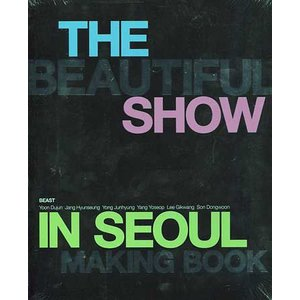 The Beautiful Show In Seoul Making Book 写真集  Limited Edition|sora3
