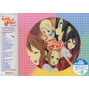 けいおん!! ライブイベント Come with Me!! LIVE CD! 初回限定盤|sora3