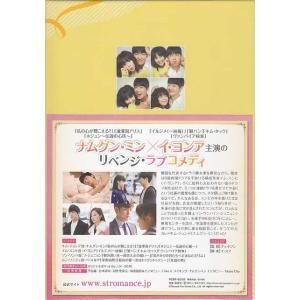 失業手当ロマンス 完全版 DVDコンプリートBOX|sora3|02