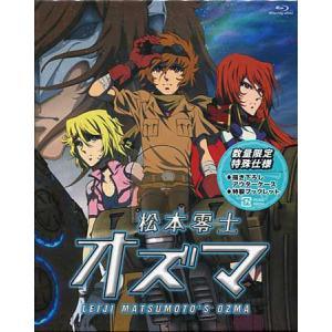 松本零士 オズマ Blu-ray BOX  Blu-ray