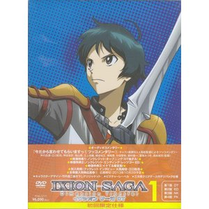 イクシオン サーガ DT 1  DVD