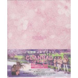 ■タイトル:CLANNAD Blu-ray Box 【初回限定生産】 ■監督:石原立也 ■出演者:桑...