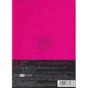 六花の勇者3|sora3|02