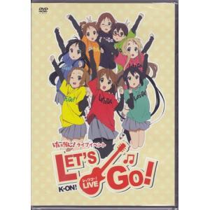 けいおん! ライブイベント レッツゴー! DVD|sora3