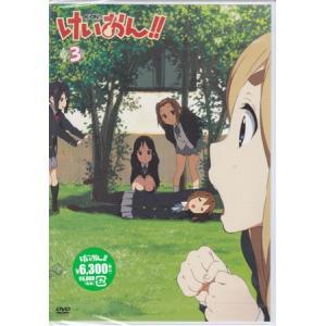 けいおん   3  DVD