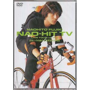 NAO-HIT TV LIVE TOUR ver4.0  吉他小子的動作喜劇電影和演唱會 藤木直人|sora3