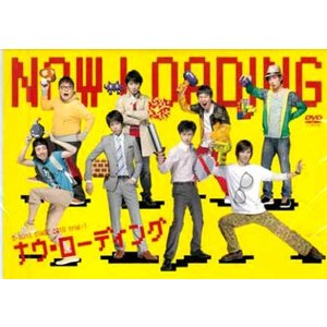 D-BOYS STAGE 2010 trial-1 「NOW LOADING」|sora3