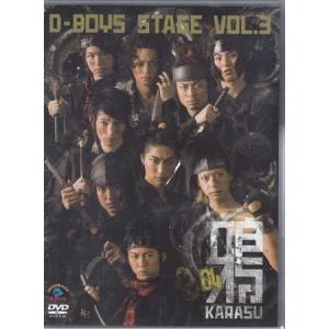 D-BOYS STAGE VOL.3 鴉〜KARASU〜04 (DVD)