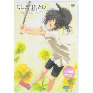 ■タイトル:CLANNAD 〜AFTER STORY〜 クラナド アフターストーリー 1 ■監督:石...