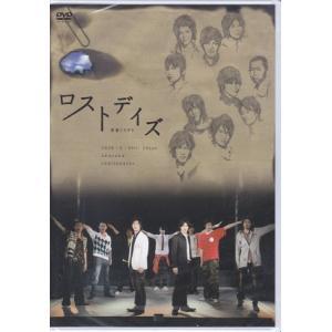 青春ミステリ ロストデイズ (DVD)