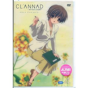 CLANNAD AFTER STORY  4 通常版...
