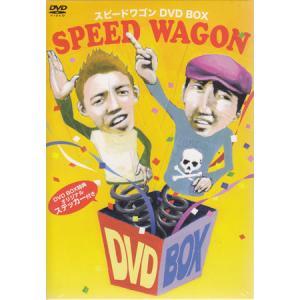 DVD-BOX / スピードワゴン