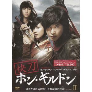 快刀ホン・ギルドン DVD-BOX II...