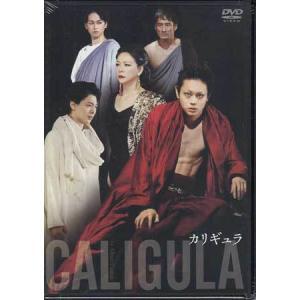 カリギュラ (DVD)|sora3