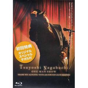 Tsuyoshi Nagabuchi ONE MAN SHOW 初回限定盤|sora3
