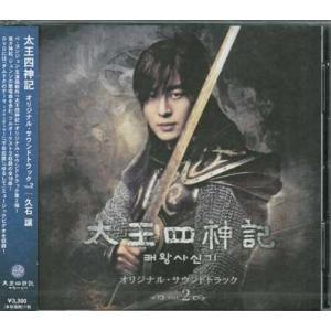 太王四神記 オリジナル サウンドトラック Vol.2 / 久石譲 (CD、DVD)|sora3