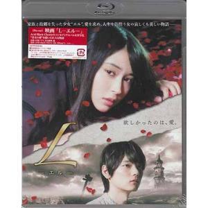 L-エル- (Blu-ray)|sora3