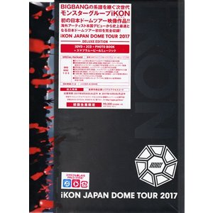 iKON JAPAN DOME TOUR 2017 初回生産限定盤|sora3