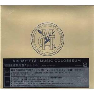 MUSIC COLOSSEUM 初回生産限定盤A / Kis-My-Ft2 (CD、DVD)【今月のSALE ポイント3倍】|sora3