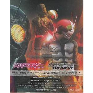仮面ライダー THE FIRST & THE NEXT Blu-ray (Blu-ray)|sora3