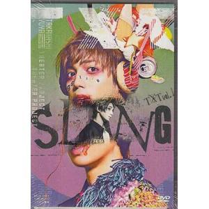 TXT vol.1 SLANG (DVD)|sora3