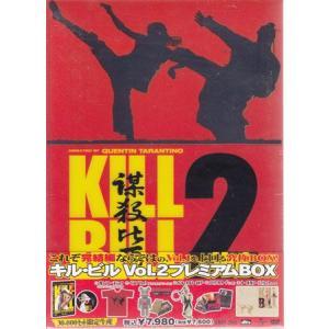 キル ビル vol.2 プレミアムBOX