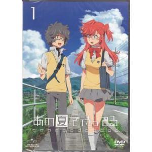 あの夏で待ってる 1 (DVD)|sora3